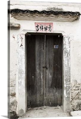 Door and Chinese characters, Hong Cun (Hongcun) village, Anhui Province, China