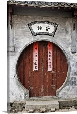 Door, Cheng Kan Village, Anhui Province, China