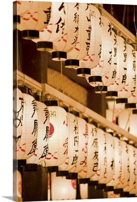 Lanterns at Yasaka-jinja, Kyoto, Japan, Asia