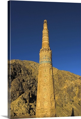 Minaret of Jam, dating from the 12th century, Ghor Province, Afghanistan