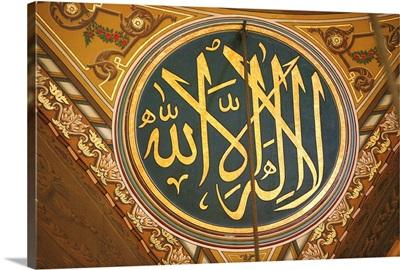 Mohammed Ali mosque, Cairo, Egypt, Africa