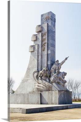 Monument at the West Sea Barrage, Nampo, North Korea