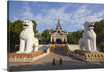 South entrance to Mandalay Hill with two giant Chinthe, Mandalay, Myanmar