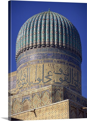 The ribbed dome, Bibi Khanym Mosque in Samarkand, Uzbekistan