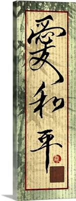 Calligraphy I, Love, Peace, Harmony