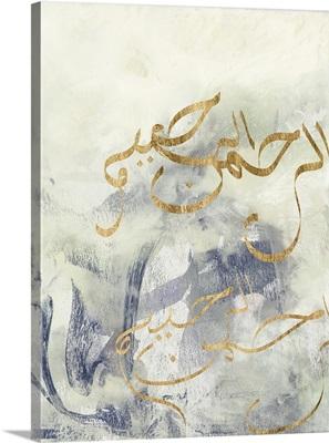 Arabic Encaustic IV