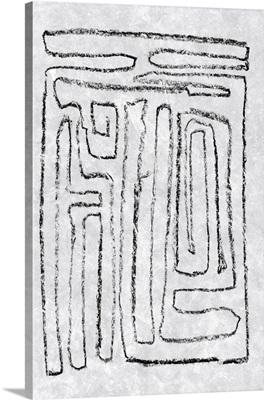Black & White Runes I
