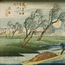 Full Moon at Seba, from the series '69 Stations of the Kisokaido', c.1837-42