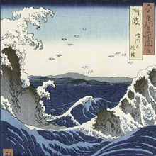 View of the Naruto whirlpools at Awa, from the series Rokuju-yoshu Meisho zue